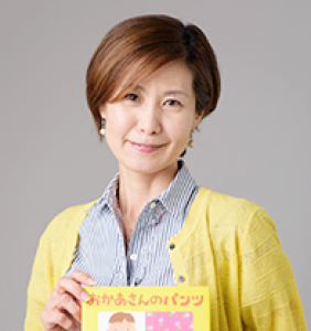 ディーン 千賀子